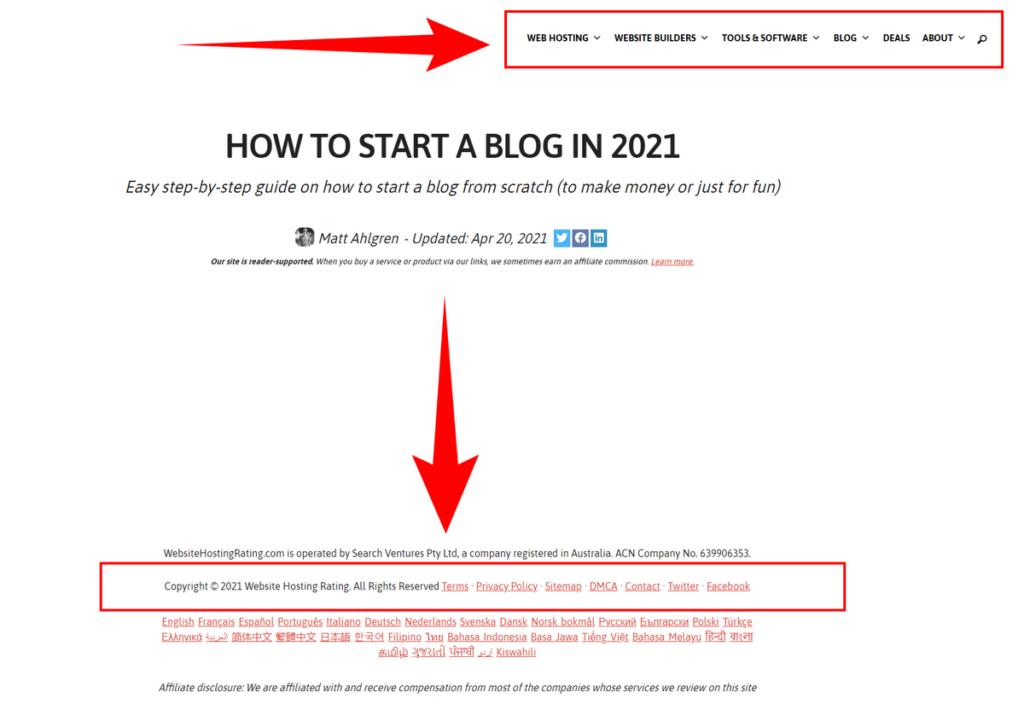 블로그 페이지가 있어야합니다