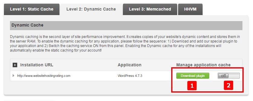 plugin supercacher siteground