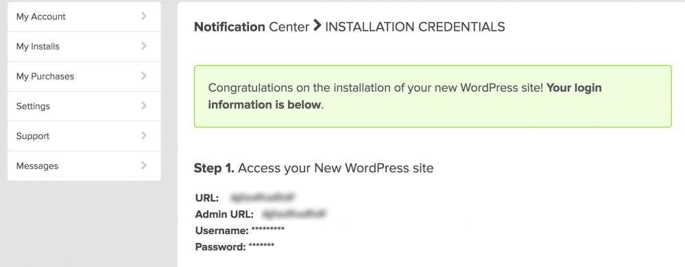 wordpress данни за вход